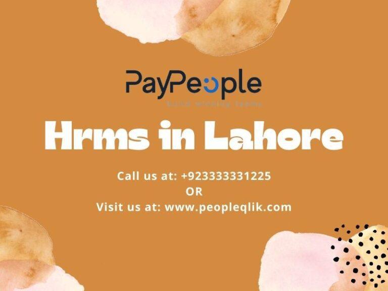 لاہور میں پیپل کلیک ایچ آر ایم ایس: چھوٹے کاروباری اداروں کے لیے اہم ٹول۔